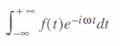 Fourier and inverse Fourier transformations