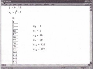 Using a range variable to define the values of the vector x.